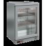 Барный холодильник TD101-Grande